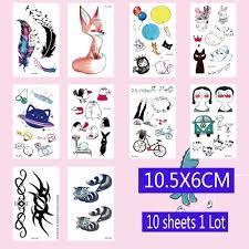 105x6 см новый 10 шт набор секс продуктов дизайн милый мультфильм временные