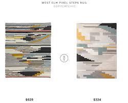 west elm pixel steps rug 629 vs target project 62 abstract tufted area rug 324 multicolor modern rug look for less copycatchic luxe living for less budget