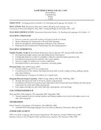 Teaching Resume Objective Berathen Com