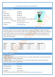 Fresher Resume Sample Model Format For Freshers Pdf 1515248 Sevte
