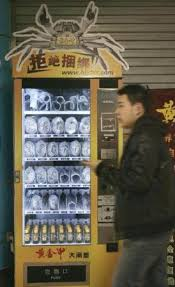 Crab Vending Machine Awesome Live Crab Vending Machine In China Offbeat WTF Strange