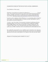 Administration Job Application Cover Letter Unique