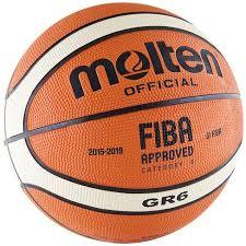 <b>Мяч баскетбольный MOLTEN</b> BGR6-OI <b>№6</b> от компании Спорт54 ...