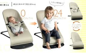 baby bjorn bouncer cover baby bouncer balance soft seat cover is reversible walking up to the