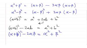 relation between roots and coefficients of quadratic equations ex 2 7