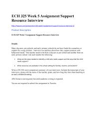 Ech 325 Week 5 Assignment Support Resource Interview By Bettyedunlap