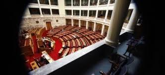 Αποτέλεσμα εικόνας για διαρκής επιτροπή μορφωτικών υποθέσεων της βουλής