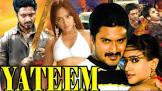 M. Krishnan Nair Yatheem Movie