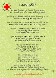 Employee Appreciation Poems