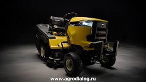 Садовый <b>трактор Cub Cadet XT3</b> QR95