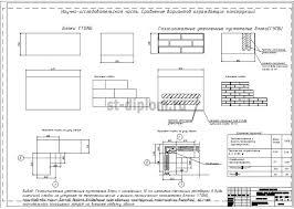 Дипломный проект ПГС торговый центр 6 Сравнение вариантов ограждающих конструкций