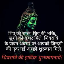 Shiva Quotes Home Facebook