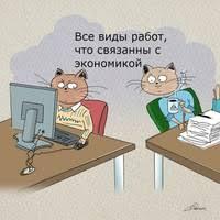 Дипломы курсовые практики Киров ВКонтакте Дипломы курсовые практики Киров