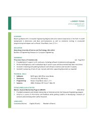 Free Sample Administrative Cover Letter Core Radius And Single
