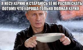 Почтальон Путин, тайна гуманитарного конвоя, памятка российского миротворца. Свежие ФОТОжабы от Цензор.НЕТ - Цензор.НЕТ 6115
