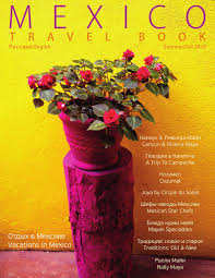 Mexico Travel <b>Book</b> Summer/Fall 2015