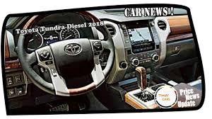 2018 toyota diesel. Plain 2018 HOT NEWS Toyota Tundra Diesel 2018 In Toyota Diesel