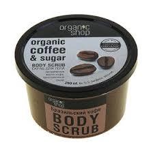 <b>Скраб для тела</b> Organic Shop «<b>Бразильский</b> кофе», 250 мл ...