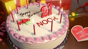 Happy Birthday Noor Youtube