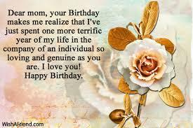 Mom Birthday Messages