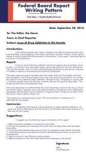 write a report federal board report writing pattern with an example 2nd year