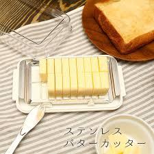 ステンレスバターカッター case with a er knife er cutter case knife er case storage
