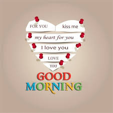 Good Morning I Love You Quotes Cool 48 Love Good Morning Quotes Triangle Quotes