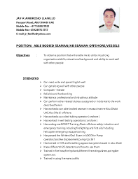 Sample Resume For Applying Deck Cadet