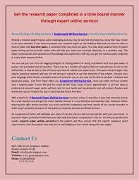 essay review college essay review services  we offer college admissions essay editing service to those seeking to enter college on any level