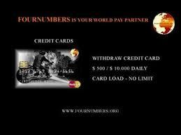 debit credit cards anonymous four