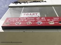 Lala Ji Chart Vale Sector 20 Chandigarh Restaurants