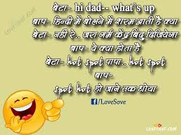 best hindi funny jokes funny images