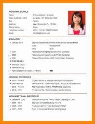 Sample Cv Resume Doc Best Of Resume Template Word Free Resume