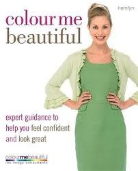 """<b>Вероник Хендерсон</b> """"Colour me beautiful"""". Рекомендации по ..."""