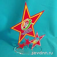 Награды <b>статуэтки</b> в Нижнем Новгороде. Сравнить цены, купить ...