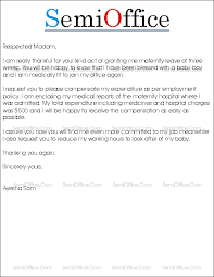 Rejoining Letter After Maternity Leave Sample