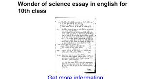 wonder of science in essay 508 words essay on the wonders of science preserve articles
