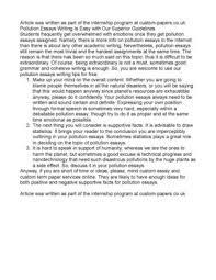 common app writing essay ucla