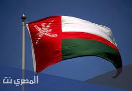 متى اجازة عيد الاضحى 2021 سلطنة عمان - المصري نت