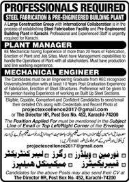 Welder Helper Job Description Plant Manager Mechanical Engineer Welder Helper Jobs In