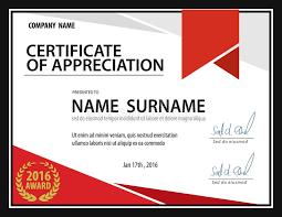 Горизонтальный шаблон сертификата диплом размер письма вектор   Горизонтальный шаблон сертификата диплом размер письма вектор Иллюстрация вектора иллюстрации