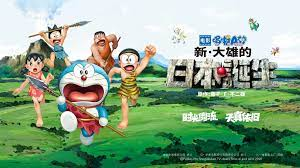 Doraemon : Tân Nobita và Nước Nhật thời Nguyên thủy - Doraemon the Movie:  New Nobita and the Birth of Japan / Doraemon : Shin・Nobita no Nippon Tanjō  (2016) vietsub + thuyết