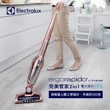 electrolux zb3114. 伊萊克斯zb3113/zb3114 electrolux【現貨贈原廠全配三大 electrolux zb3114