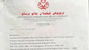 Learn vocabulary, terms and more with flashcards, games and other study tools. Umno Nafi Keluarkan Surat Sokong Anwar Selaku Pm Baru Berita Mediacorp