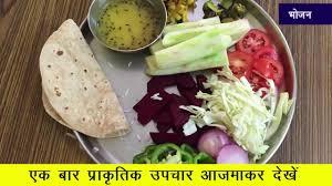 Diabetes Metabolic Diet Chart For Type 2 Diabetes In Hindi