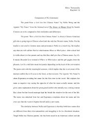 english comparative essay