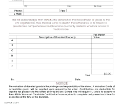 Printable Donation Form Template Donation Form Template Word Printable Free