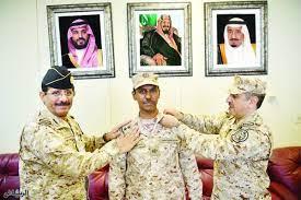 جريدة الرياض | ترقية عدد من ضباط الحرس الوطني