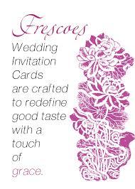 indian marriage invitation card design jpg Wedding Cards Wholesale Kolkata Wedding Cards Wholesale Kolkata #47 wedding card wholesale market in kolkata