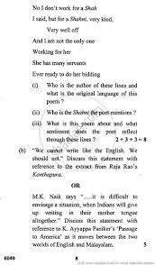 essay about cultural diversity presidency essay amazon interview  essay writing tips to mother tongue essay answers mother tongue essay answers
